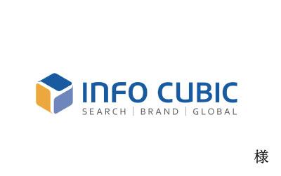 info cubic