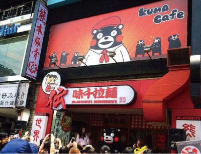 くまカフェ台湾